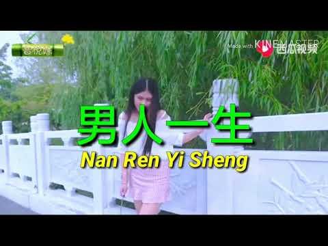 男人一生 - Nan Ren Yi Sheng ( Kehidupan Manusia ) Translate Indonesia