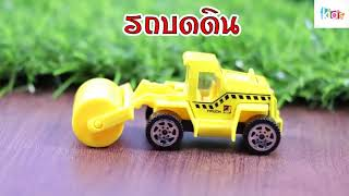 macchine per auto