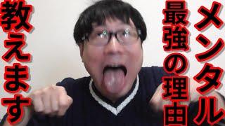 M 橋本 ステ 愛