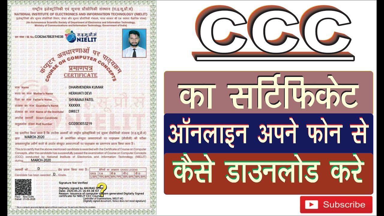 Ccc Online