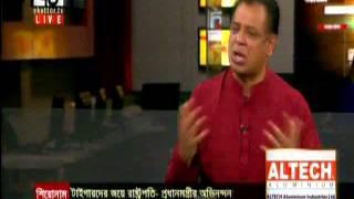 bangla talk show 71 journal 18 april 2015 71 tv