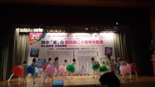 佛教金麗幼稚園2017