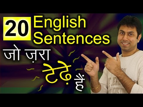 20 Confusing English Sentences of Daily Use   Speak Fluently From Hindi   Awal