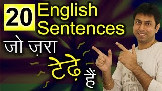 20 Confusing English Sentences of Daily Use | Speak Fluently From Hindi | Awal