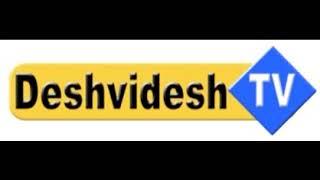 Desh Videsh Tv - ਕਰਜਾ ਮਾਫੀ ਨੂੰ ਲੈਕੇ ਬਾਦਲ ਲੋਕਾਂ ਦੀਆ ਭਾਵਨਾਵਾਂ ਨਾਲ ਨਾ ਖੇਡੇ : ਮੁੱਖਮੰਤਰੀ ਕੈਪਟਨ