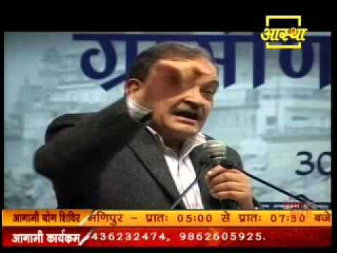 What Chaudhary Birender Singh will Do to Save Ganga River