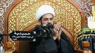 ليلة  - 1 - محرم - 1439 - الشيخ مهدي الطرفي