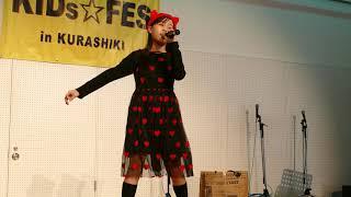 2020.2.23 KIDS☆FES Vol.12 より #たまテレホール #KIDSFES12 #4K 原曲歌手:松本伊代.