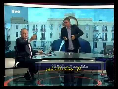 لحظة طرد حبيب فياض الموالي للحزب من الاستديو بعد شتمه ثامر السبهان