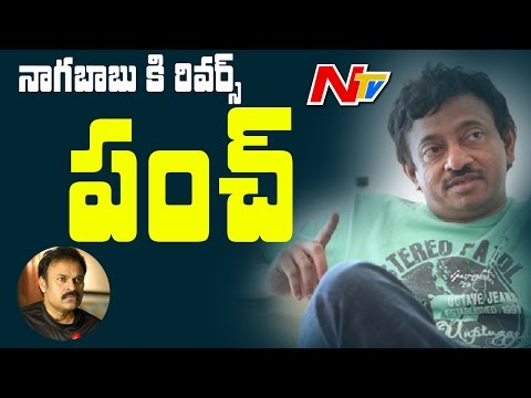 Thumbnail: RGV's Tweets Fire On Nagendra Babu || #KhaidiNo150 || NTV