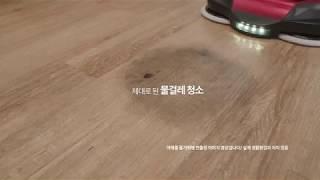 맥스킹 울트라 S20 무선물걸레 청소기