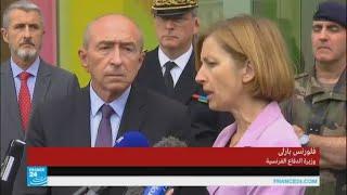 تصريحات وزير الداخلية ووزيرة الدفاع عن حادثة الدهس في ضاحية لوفالوا الباريسية