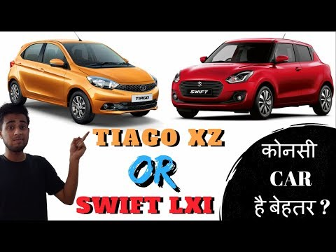 TIAGO XZ or SWIFT LXI :Which is a better car | Swift or Tiago 2018