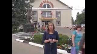 Открытие памятника Зое Космодемьянской в Рузе