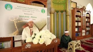 الجزءالأول من القرآن الكريم القارئ الشيخ اجزوني ابراهيمي Live