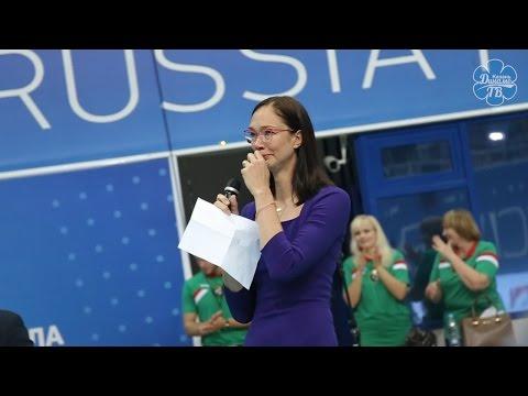 Прощальная речь Екатерины Гамовой/Farewell speech of Ekaterina Gamova