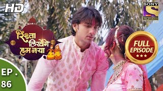 Rishta Likhenge Hum Naya - Ep 86 - Full Episode - 6th March, 2018