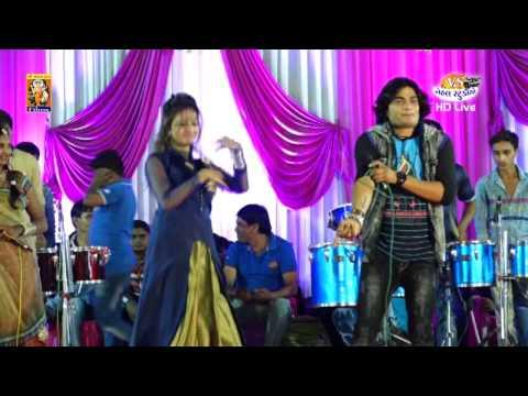 II 2017 Latest II Vikram Gohel - Shilpa Barot Live II