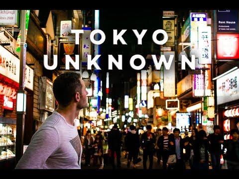 Tokyo Unknown 4K | Kichijoji