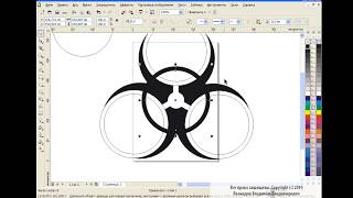 How to draw a biohazard sign in Corel Draw