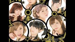 Berryz Koubou - Golden China Town (Instrumental)