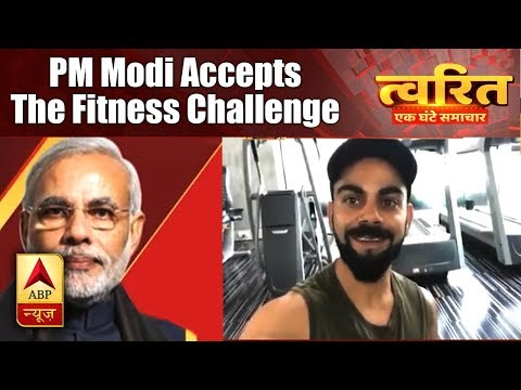 PM Narendra Modi accepts the challenge given to him by Virat Kohli