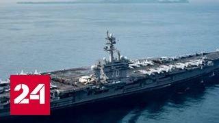 Вашингтон и Токио отрабатывают взаимодействие на море