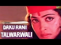 Daku Rani Talwarwali - Full Hot Movie - Suresh, K.R. Vijaya, Narsiva Raju