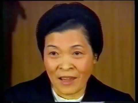 Our Lady of Akita (1973)