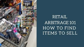 How To RETAIL ARBITRAGE On Amazon | FBA for Beginners And Advanced Sourcing Retail Stores