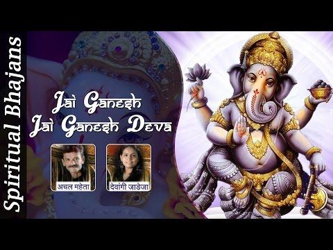 Jai Ganesh Jai Ganesh Jai Ganesh Deva - Lord...
