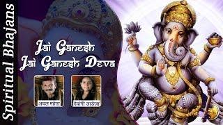 Jai Ganesh Jai Ganesh Jai Ganesh Deva - Lord Ganesh Aarti