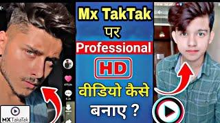 Mx Taka Tak professional video editing | Mx takatak par video kaise banaye | important life il tech screenshot 4