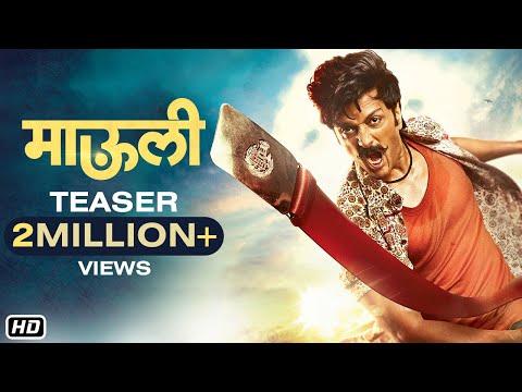 MAULI | Official Teaser | Riteish Deshmukh | Saiyami Kher | Mumbai Film Company | Jio Studios Mp3