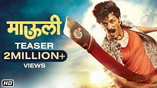 MAULI | Official Teaser | Riteish Deshmukh | Saiyami Kher | Mumbai Film Company | Jio Studios