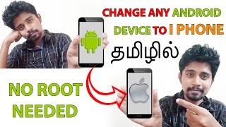 Change Android ui To I Phone ui In Tamil {Tech Factory}