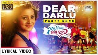 Lyrical: Dear Darlu Mora -Official Lyric Video   Chal Tike Dusta Heba   Bhoomika,Rishaan, Mahima