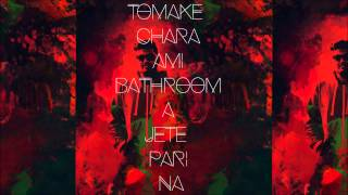 Tomake Chara Ami Bathroom A Jete Pari Na