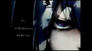【鋼音ミク】- 鳥葬  Hagane miku -- Sky Burial HD