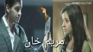 فيلمدراميرومانسي للمثلة عائشة مريمتركياللطيفوالخطير