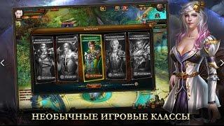 Рождение легенды - Обзор игры