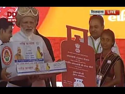 FULL EVENT: PM Modi inaugurates several developmental projects in Silvassa