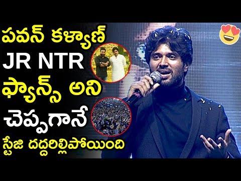 See Audience Response While Vijay Speaking About Pawan Kalyan And Jr NTR || Priyanka Jawalkar || TWB