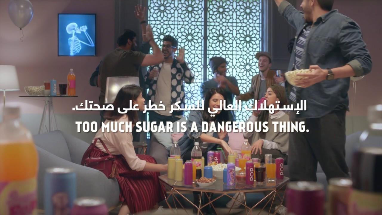 6c9312c81 غير العادة.. وقف السكر الزيادة - YouTube