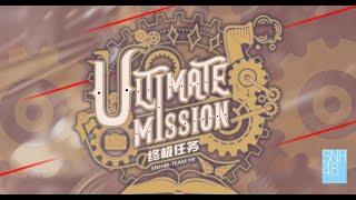 SNH48 TEAM HII 《终极任务》公演 (21-09-2021 19:00)