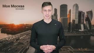 Врачи и спасатели Московского авиацентра провели уроки для школьников