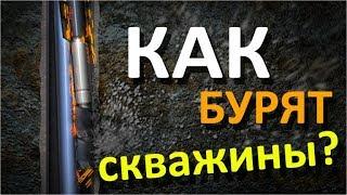 3d анимация бурения нефтяной скважины(, 2016-03-27T12:15:05.000Z)