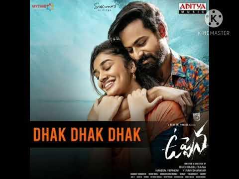 uppena-movie- -dhak-dhak-dhak-song-full-lyrics