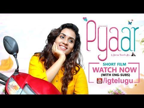 प्यार | नवीनतम तेलुगू लघु फिल्म 2018 | चेतना उटेज | सुधीर | लक्ष्मण Mungi | Indiaglitz तेलुगू