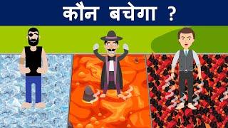 Kushal aur Jadui Kitab ( Part 3 ) | Hindi Paheliyan | Logical Baniya